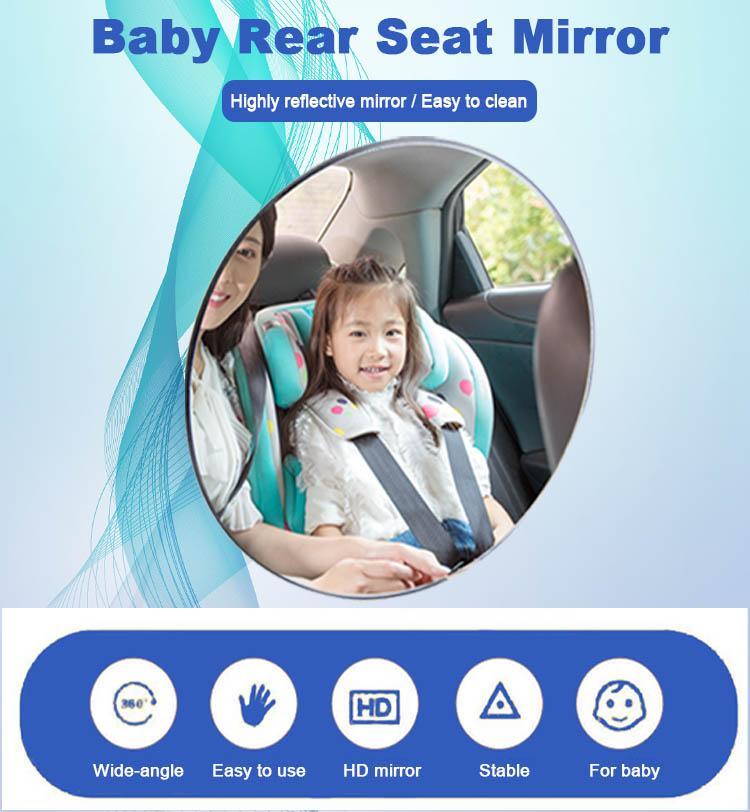 baby safety mirror 2